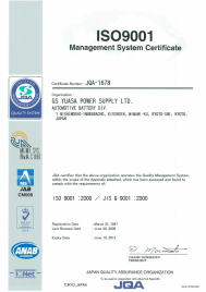 ISO 9001 Certificate of Quality