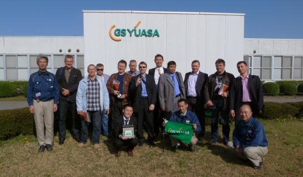 Завод GS YUASA в префектуре Gunma (апрель 2013)